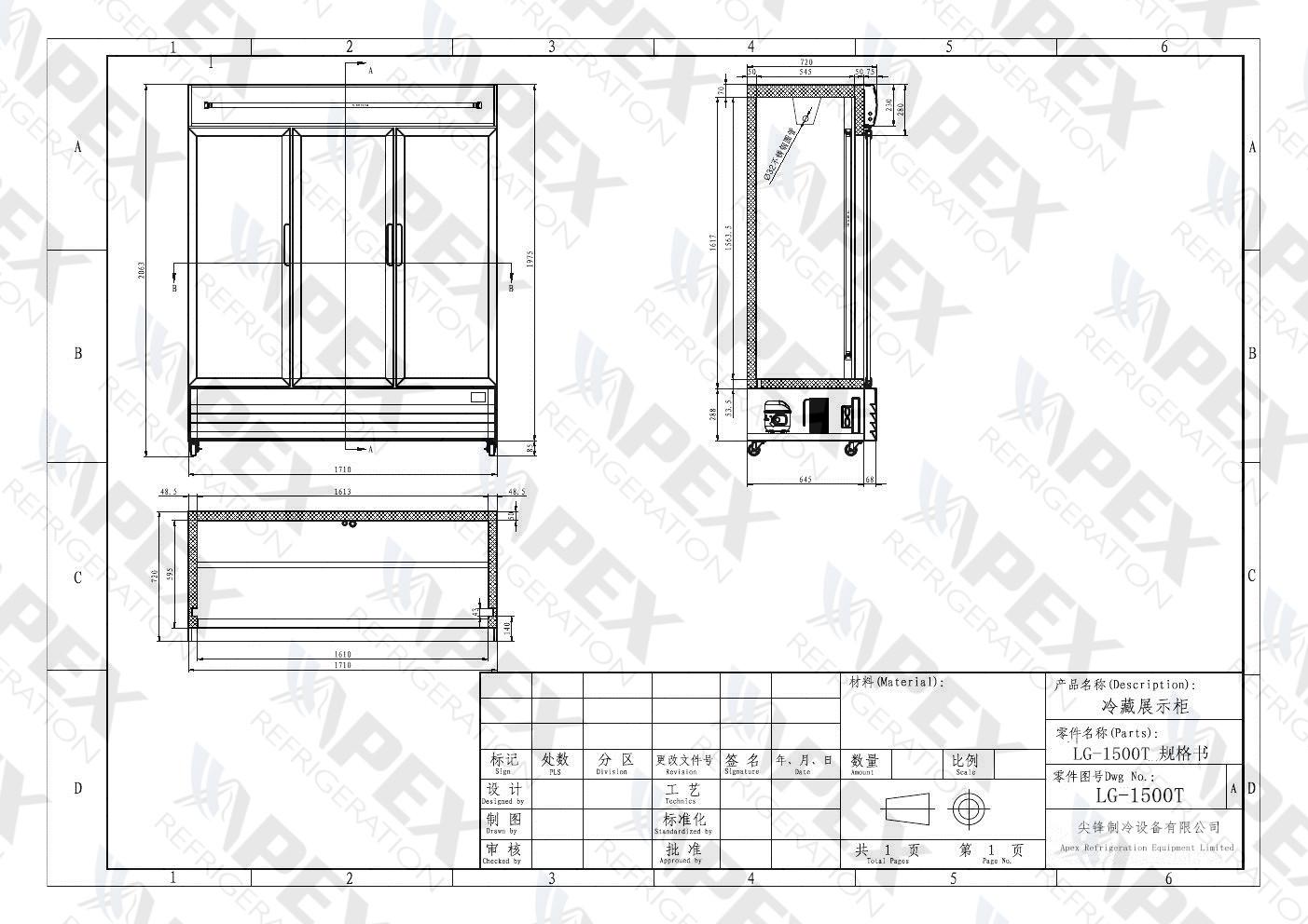 Tripe Doors Upright Cooler LG-1500t/LG-2000t