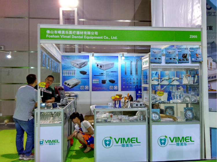 2016 Sino Dental exhibition in Beijing