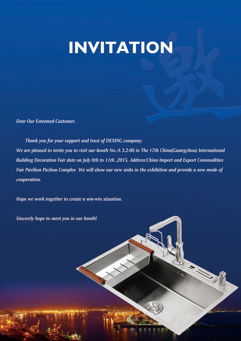 Invitation To Exhibition Booth : We are pleased to invite you visit our booth no a
