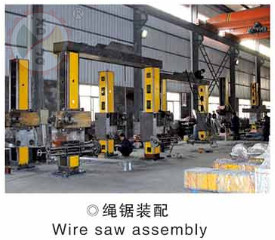 Wire Saw Machine Assembly