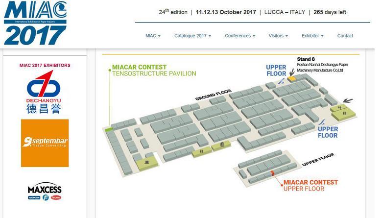 Participate in the Exhibition of MIAC 2017