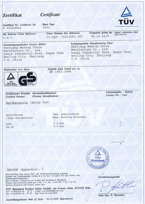 Certificate of Spray Gun