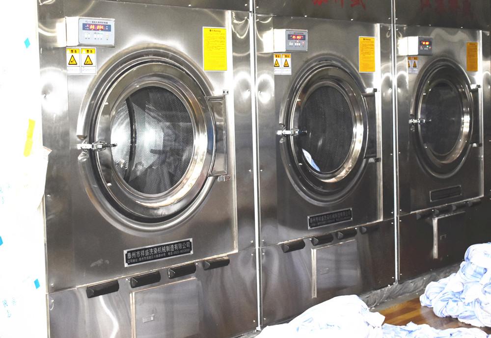 drying machinery