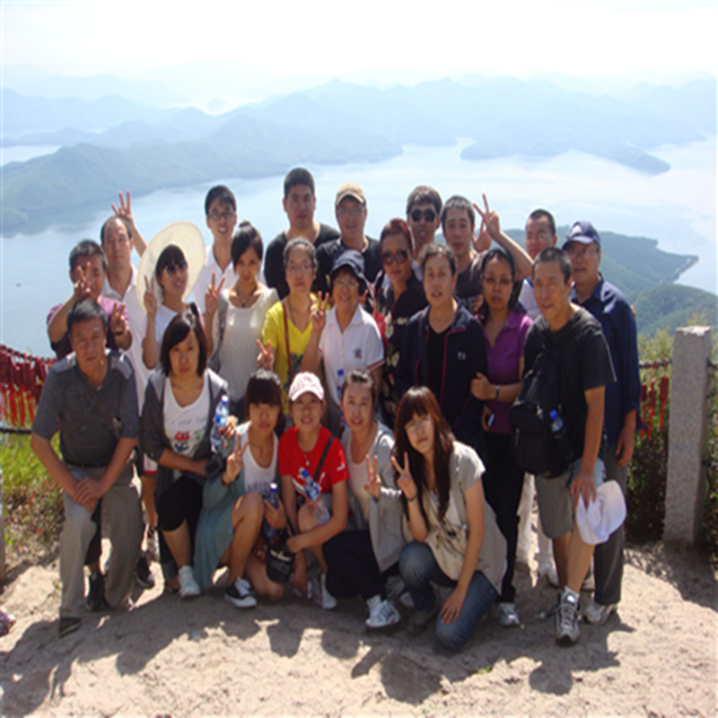 Company staffs outdoor activities