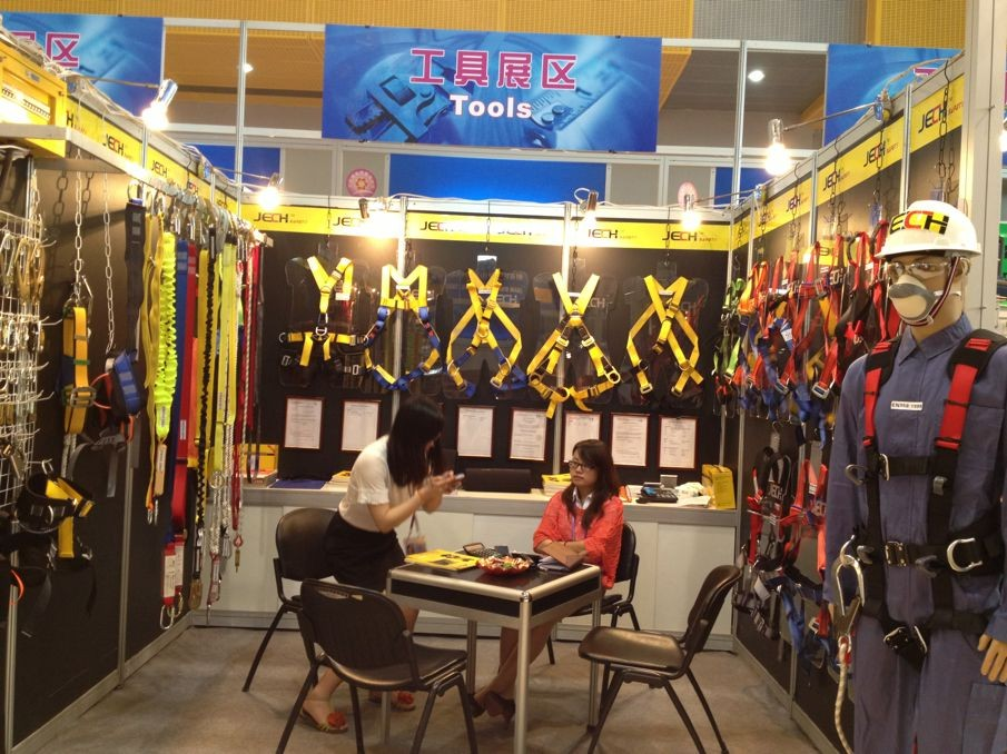 2012 -112th China Import and Export Fair (Guangzhou canton fair)