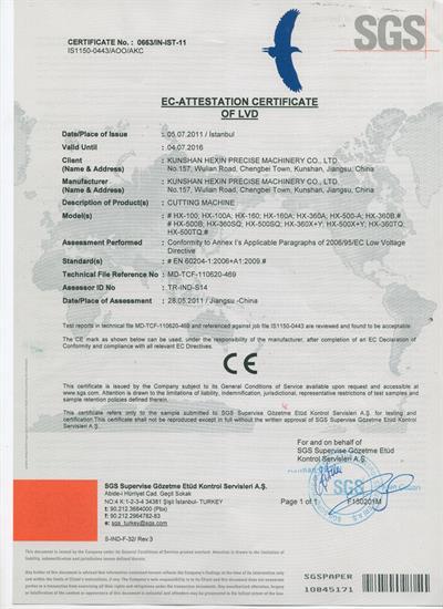LVD CE certificate