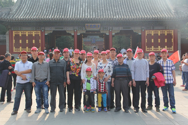 in Sping of 2015, our company organized the staff to travel to Beijing.