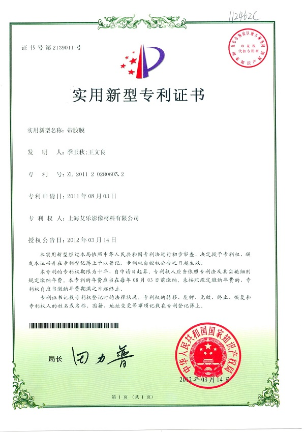 letter patent 4