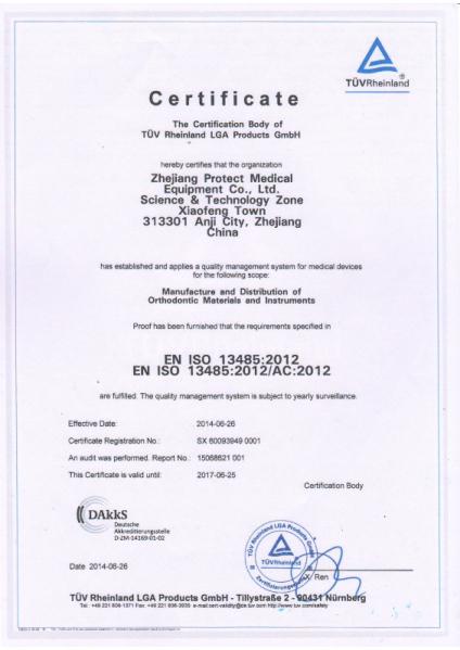 ISO I3485