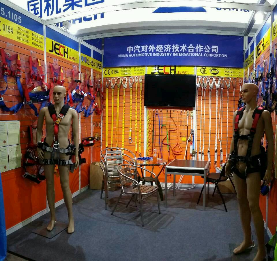 2014 -116th China Import and Export Fair (Guangzhou canton fair)