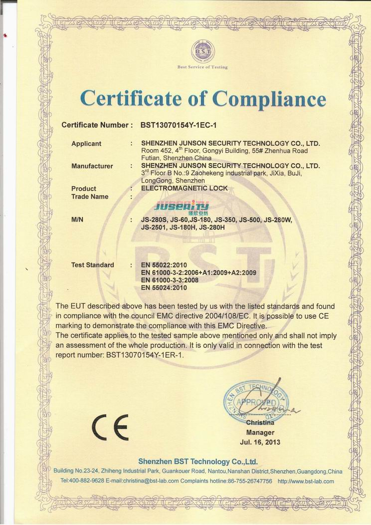CE certificate for EM lock