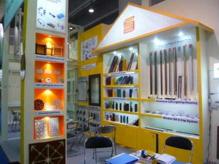 109th session of Canton Fair