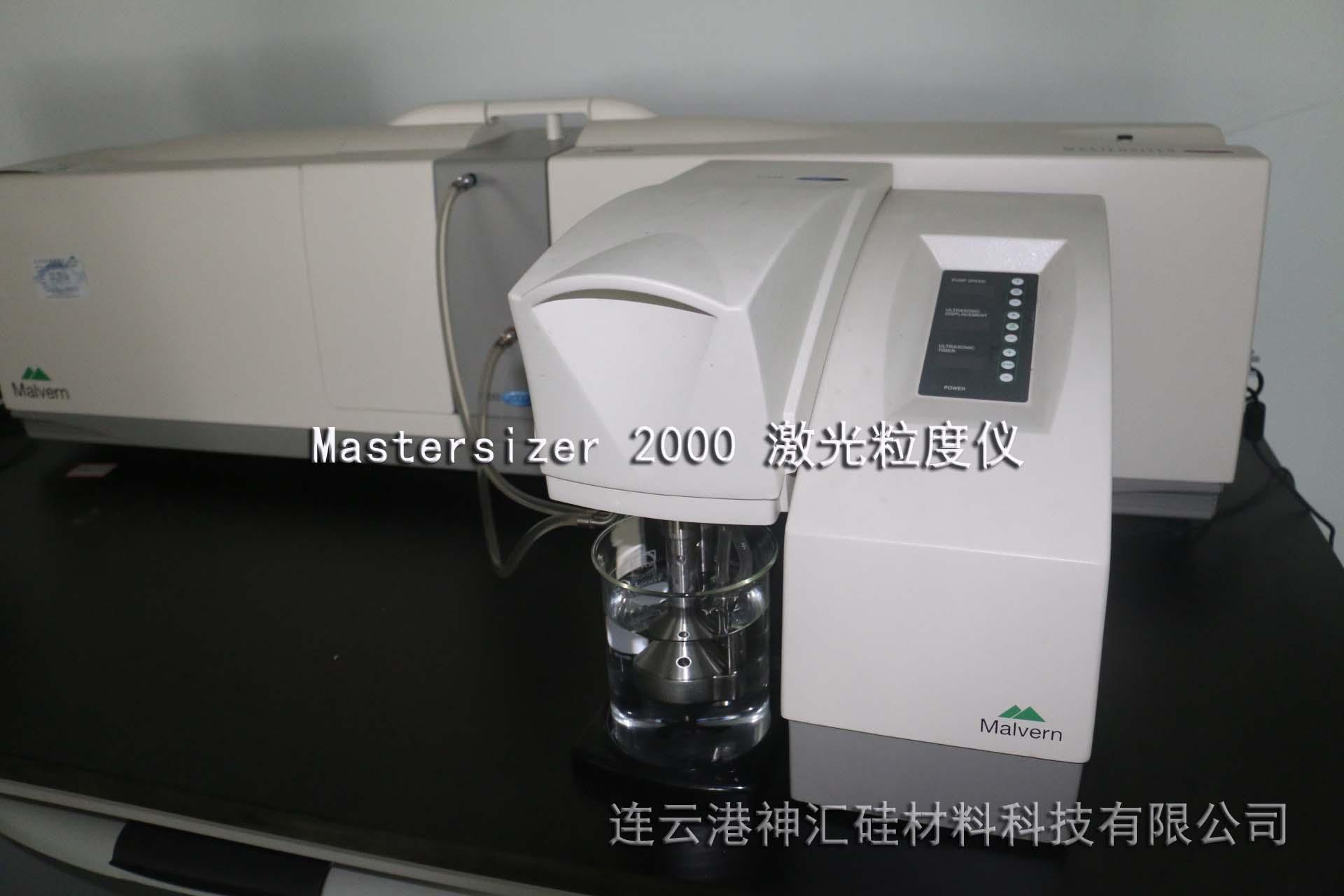 Mstersizer 2000 laser particle size Analyzer
