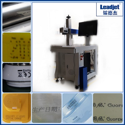 Industrial Co2 laser date logo marking machine for non-metal