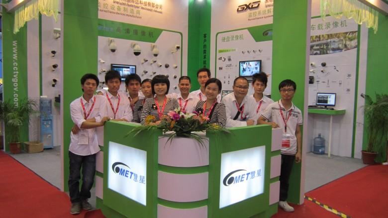 The 13th CPSE Shenzhen -1
