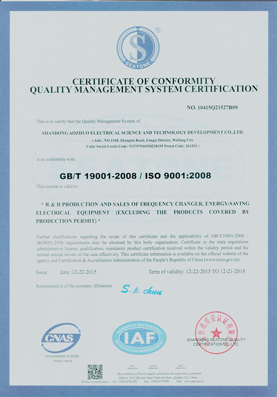ISO Quality Management System Certificate