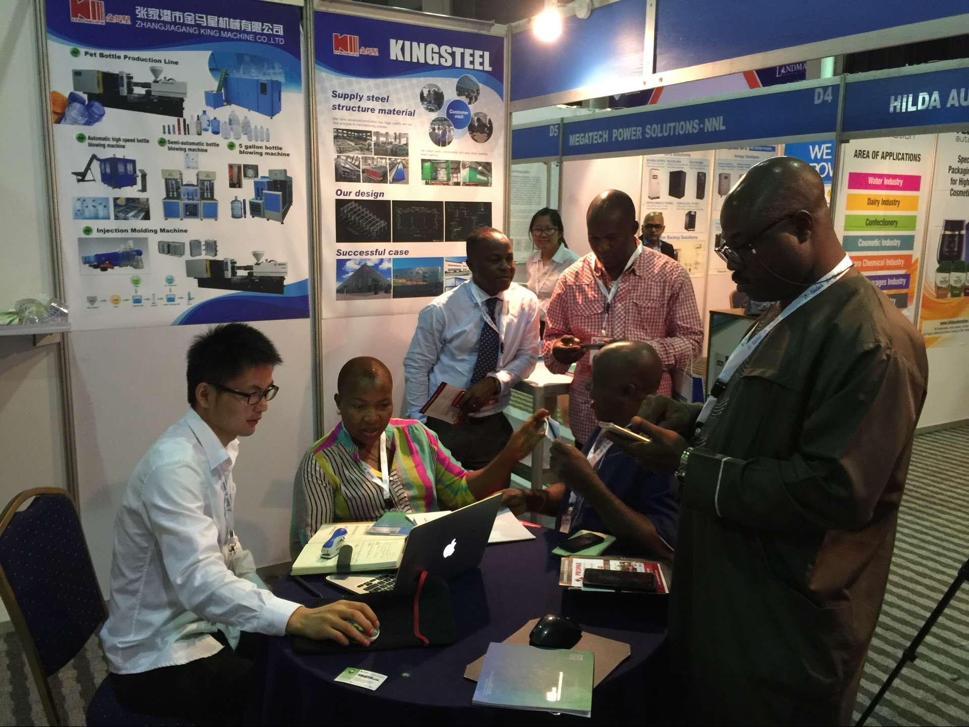 2016 Propack Fair in Nigeria