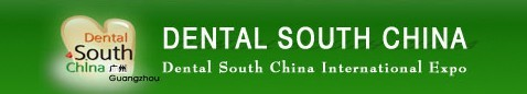 We will attend The 18th Dental South China Guangzhou 2013
