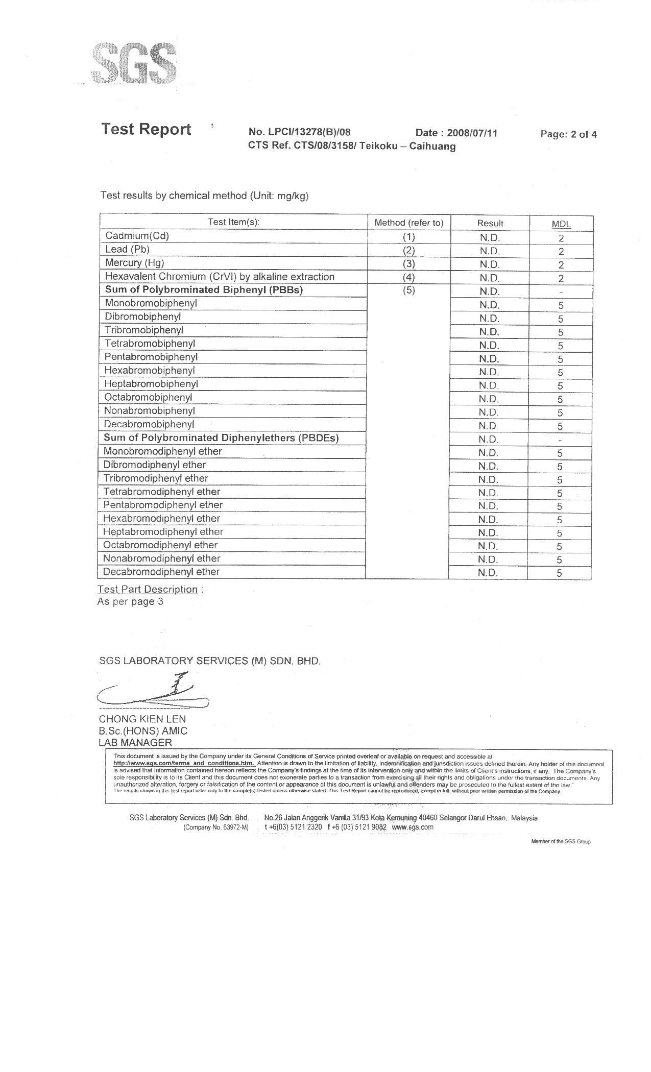 SGS PAHs Certification ---- Silk Screen liquid