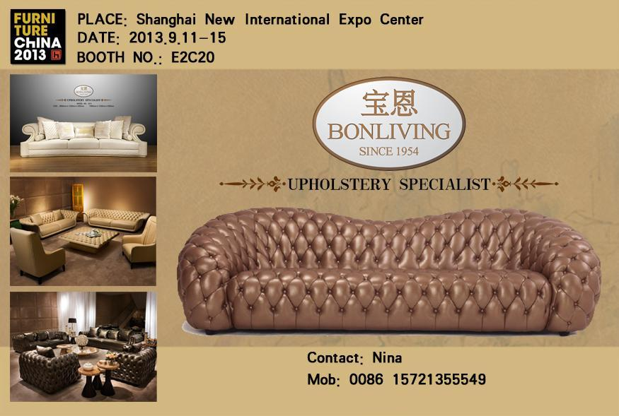 Furniture China 2013-Shanghai International Furniture Expo