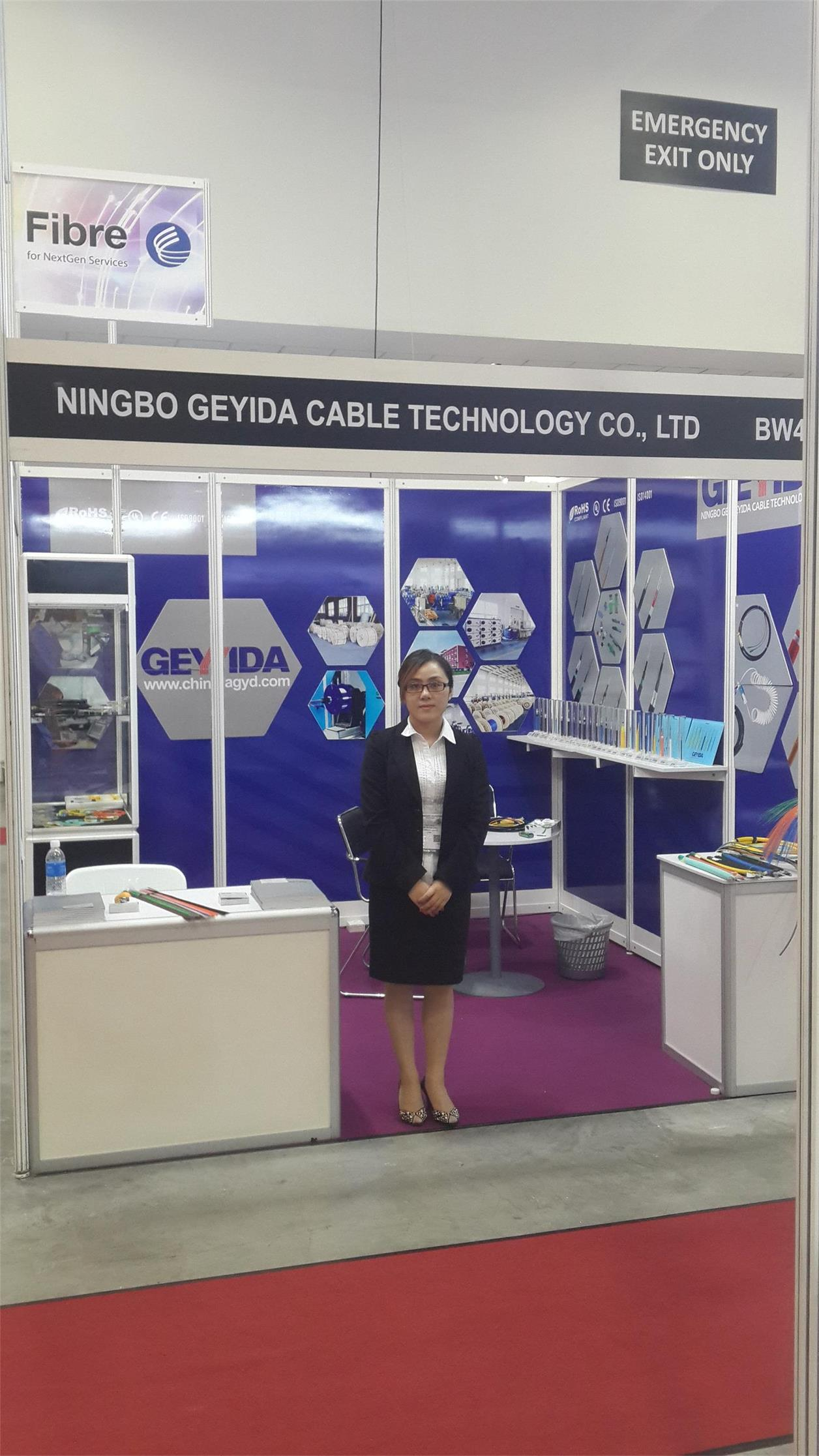 GEYIDA in CommunicASIA 2014 in Singapore