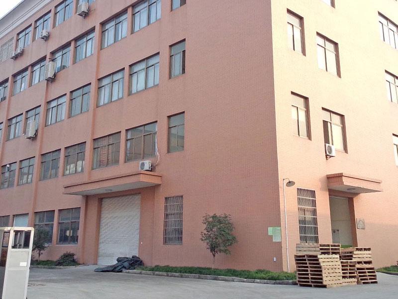 Hangzhou Yunkou Textile Co., LTD