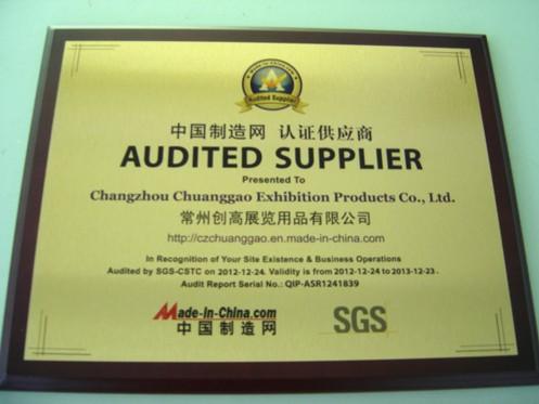 SGS--Changzhou ChuangGao Exhibition