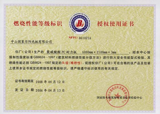 Class B1 Flame-Resistant Certificate