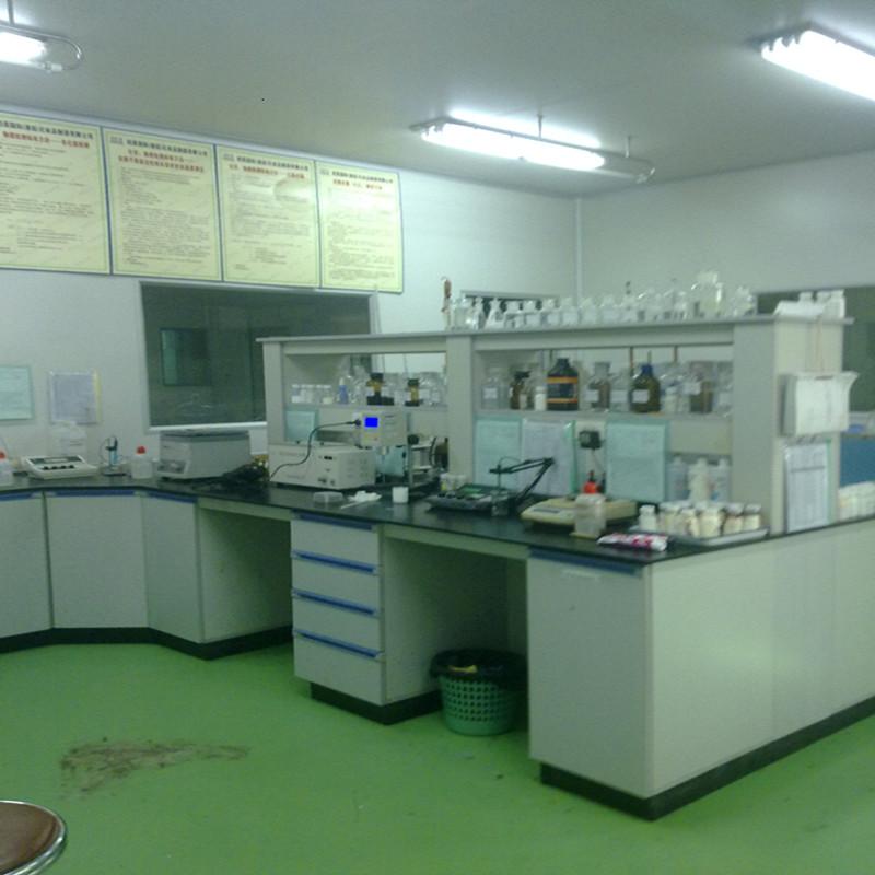 Facility 10