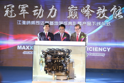 New Base of JAC Navistar Diesel Engines Put into Production