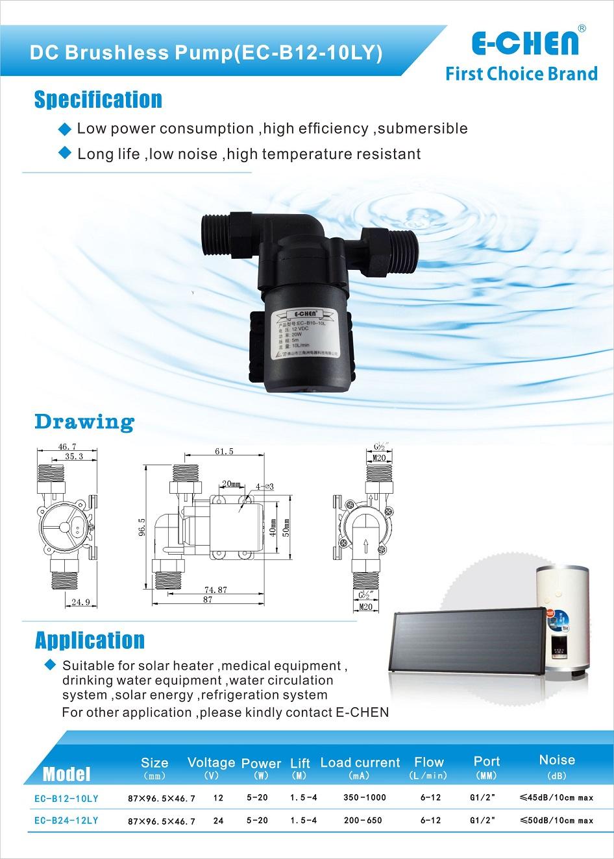 DC Brushless Pump EC-B12-10LY
