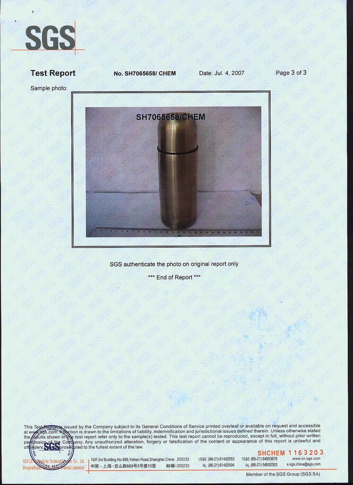 SGS TEST REPORT-2(stainless steel bullet flask)