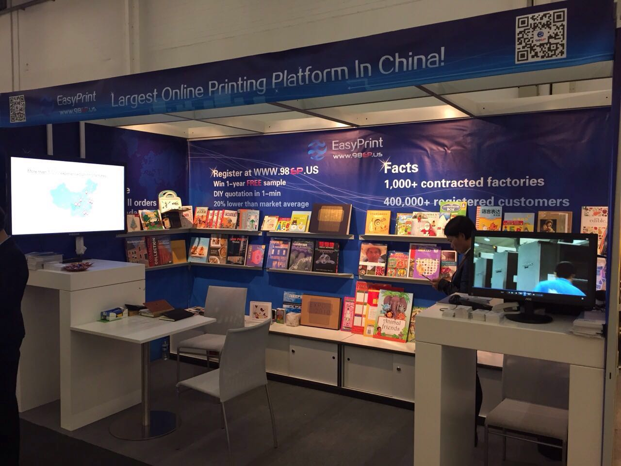 2015 Frankfurt Book Fair