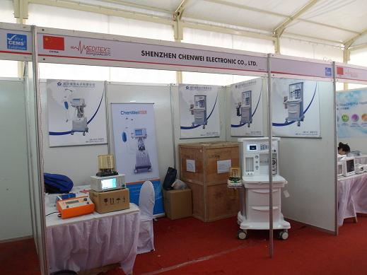 2013 Bangladesh Meditex Fair