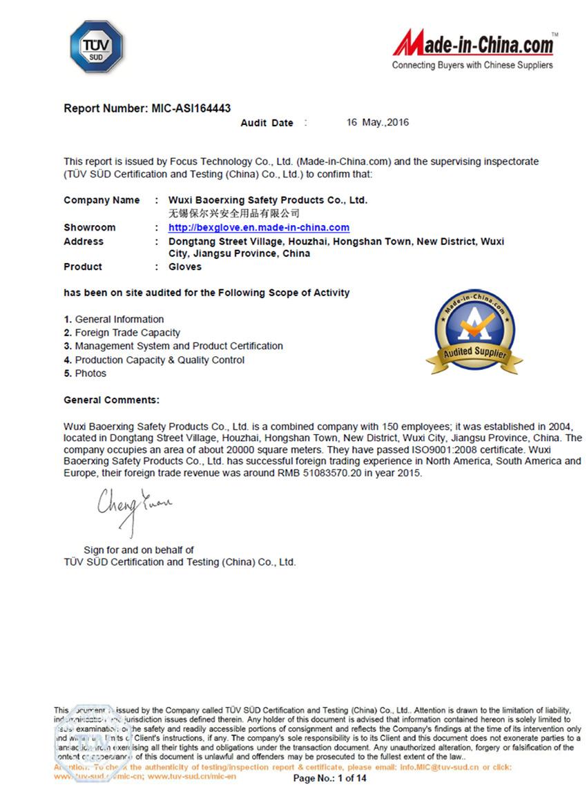 TUV SUD Certification-MIC