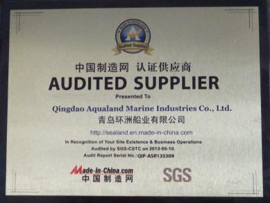 Qingdao Aqualand Marine Industries Co.,ltd
