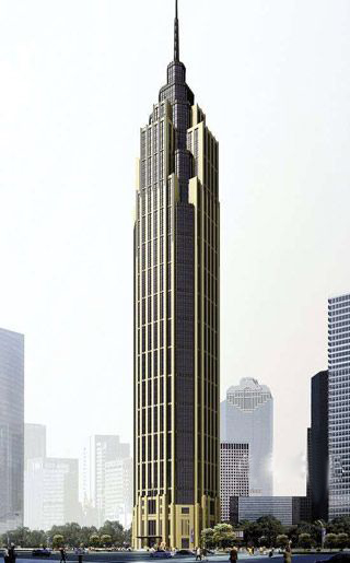 The Pinnacle(Guangzhou)