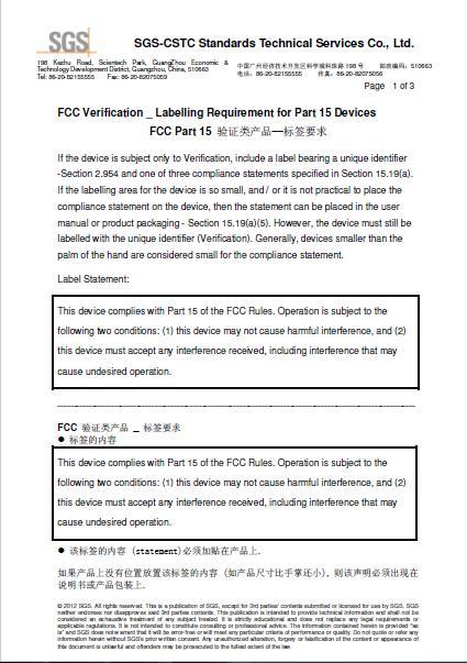 jump starter power bank FCC report
