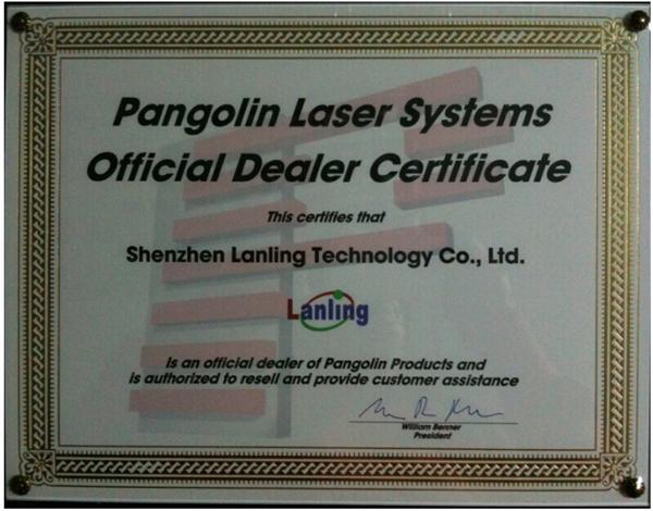 Pangolin dealer