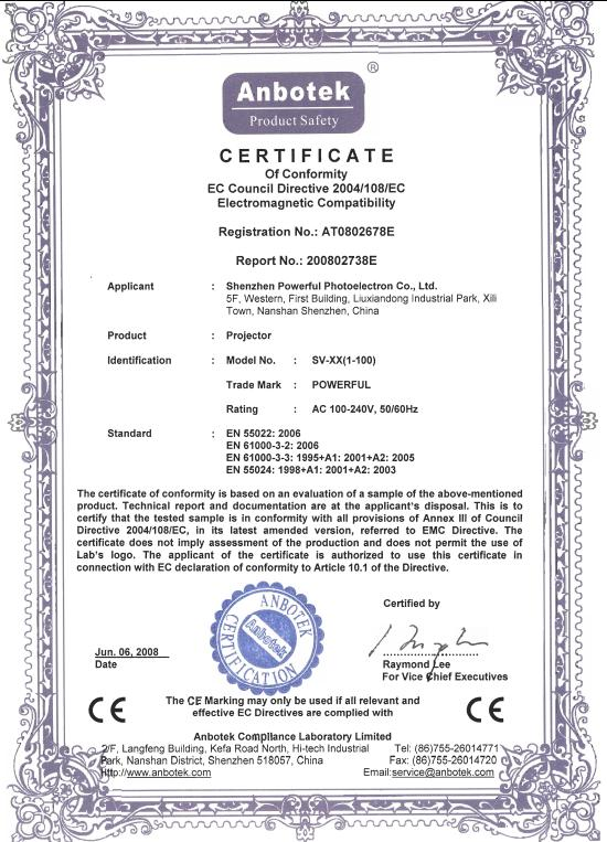 Shenzhen Powerful CE certificate