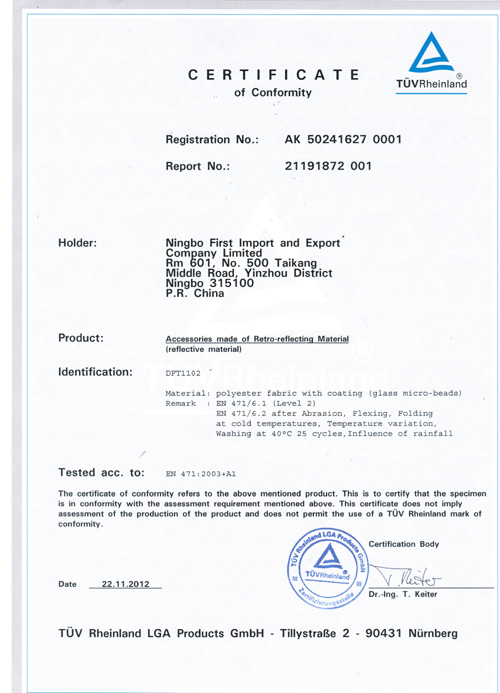 CE certificate for reflective tape