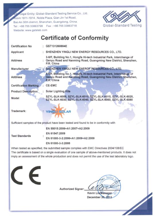 CE CERTIFICATE of SOLAR LIGHTING KITS