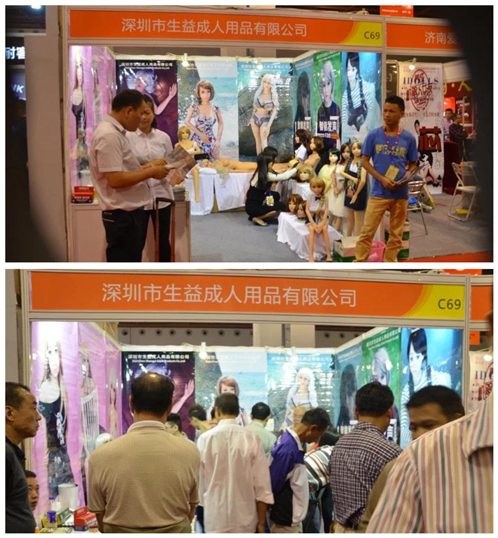Guangzhou Trade Fair