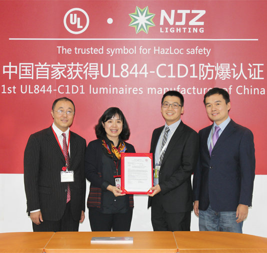 1st UL844-C1D1&1598A Hazloc Luminaires of China