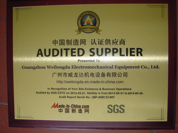 Spray Booth Audited Supplier of Made-in-China