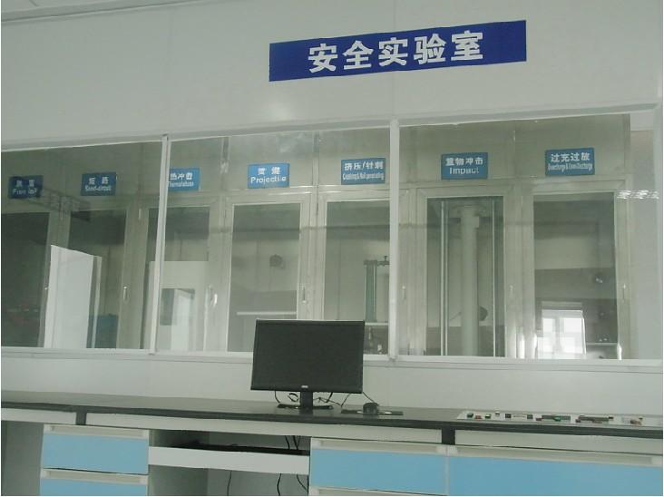 Safety Testing Laboratory