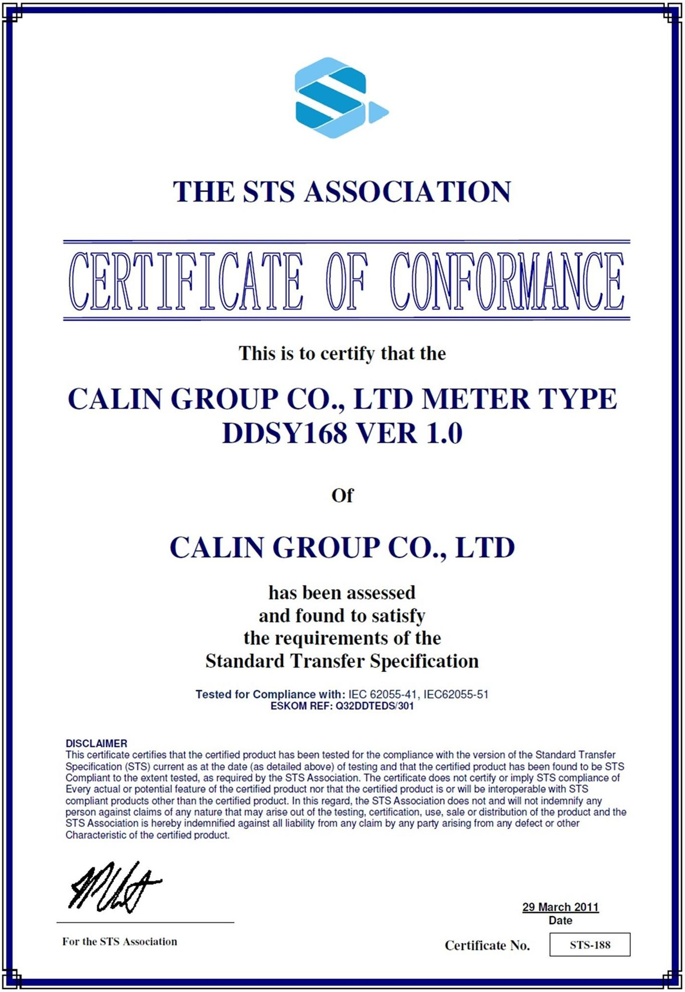 STS certificate of Single phase keypad meter