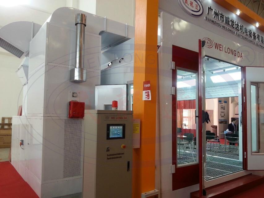 WeiLongDa Exhibition