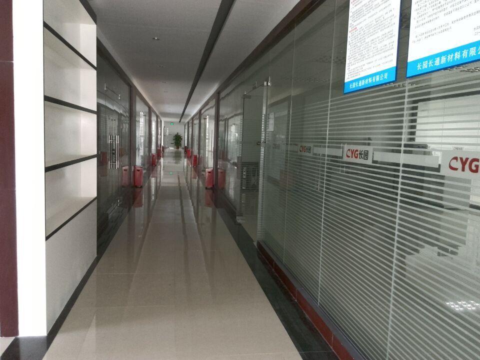 CYG Testing office