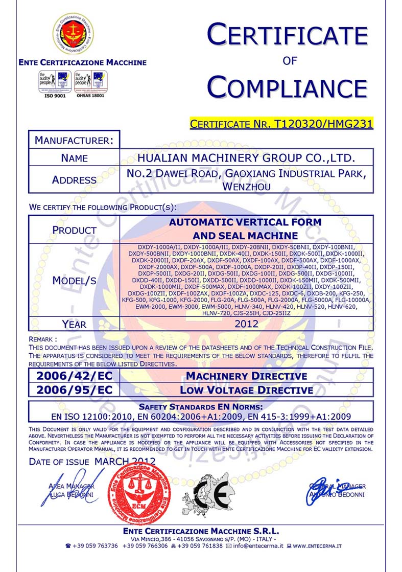CE Certification for vertical packaging machine